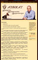 advokat-irpin.com.ua