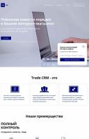 tradecrm.com.ua