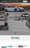 vag-s.com.ua