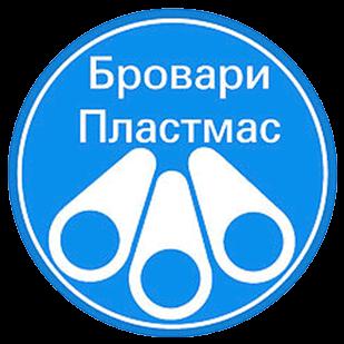 Бровары-Пластмасс